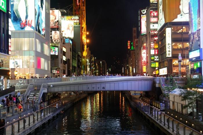 Lumini-Dotombori-Osaka-Blade-Runner