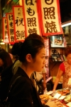 piata nishiki 01