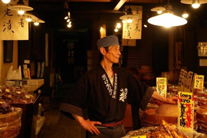 piata nishiki 02