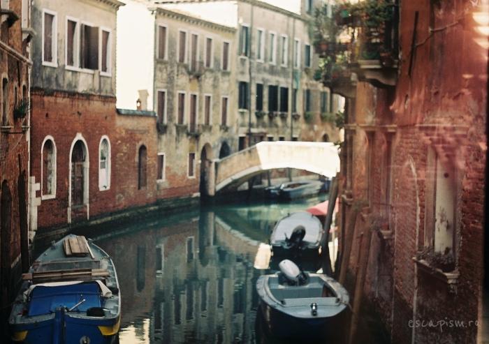 canal venetia imobile 4