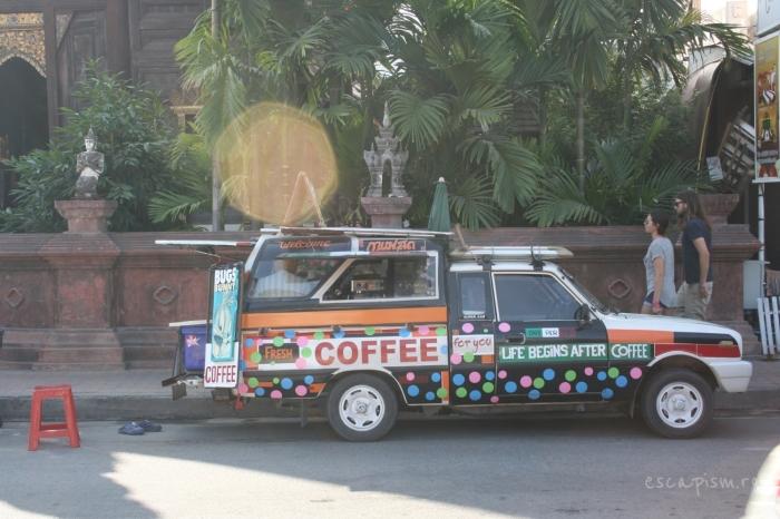 Chaing-Mai-masina-cafea