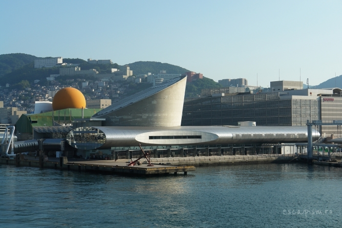 Portul-Nagasaki-ocean