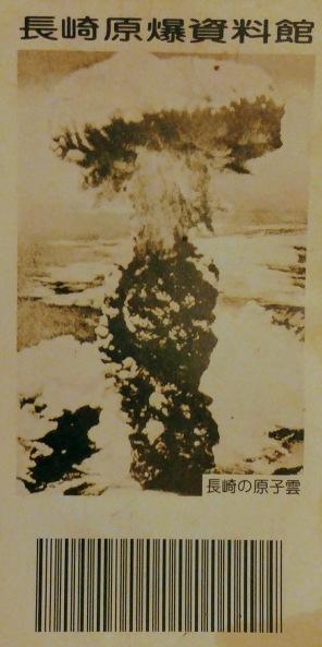 Biletul de intrare de la muzeul bombei atomice din Nagasaki